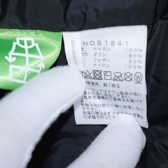 モノカウ石岡営業所にて笠間のお客様からノースフェイスのダウンジャケット【ヌプシ】を買取_04