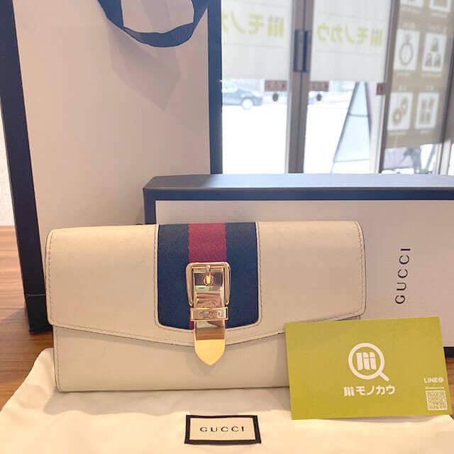 生野のお客様からグッチの長財布【シルヴィ コンチネンタルウォレット】を買取_01