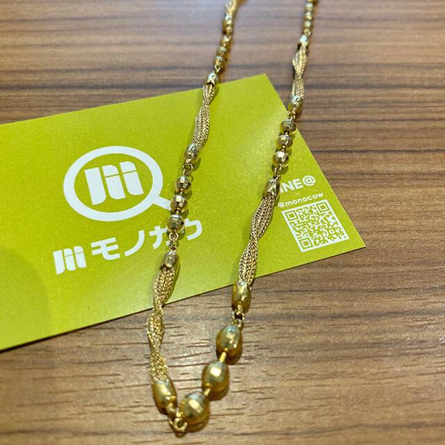 モノカウ枚方営業所にて18金のネックレスを買取_01