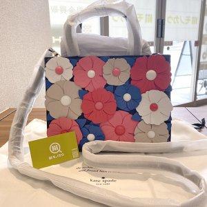 大阪のお客様からケイトスペードの2wayバッグを買取