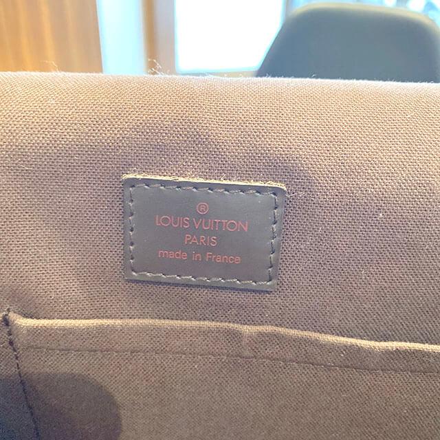 鶴見のお客様からヴィトンのバッグ【リポーター・メルヴィール】を買取_04