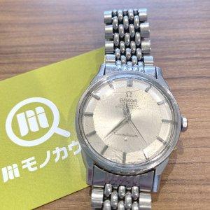 モノカウ緑橋店にてオメガの腕時計【コンステレーション】を買取