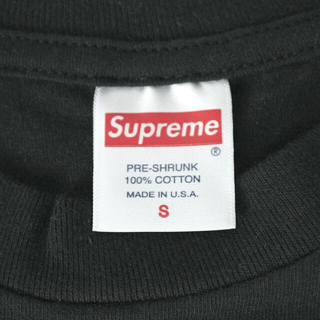 和歌山のお客様からシュプリームのTシャツ【The Real Shit Tee 19SS】を買取_03