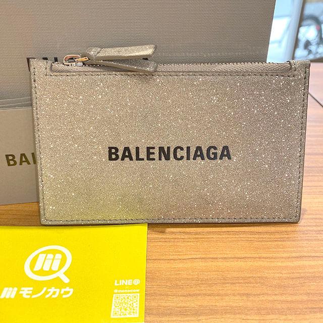 阿倍野のお客様からバレンシアガのカードケースを買取_01