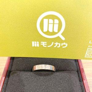 モノカウ心斎橋店にてカルティエの指輪【ラブリング】を買取