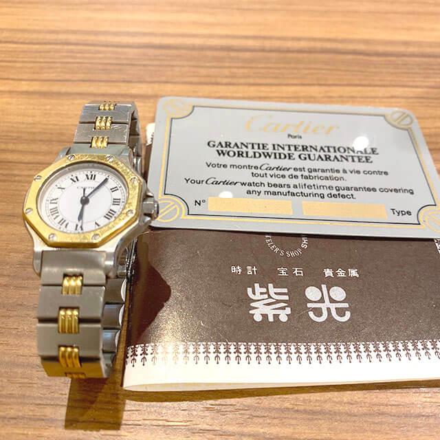 モノカウ玉造店にてカルティエの腕時計【サントス オクタゴンSM】を買取_02