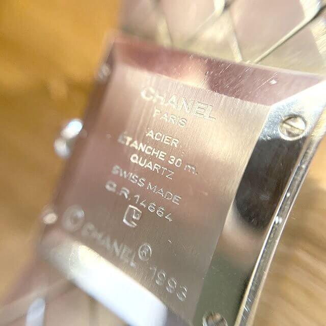 モノカウ緑橋店にてシャネルの腕時計【マトラッセ】を買取_02