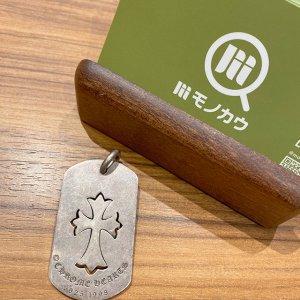 モノカウ心斎橋店にて福島のお客様からクロムハーツの【Dog Tag Cut Out CH Cross】を買取