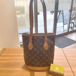 荻窪のお客様から宅配買取にてヴィトンのバケツ型バッグ【バケットPM】を買取