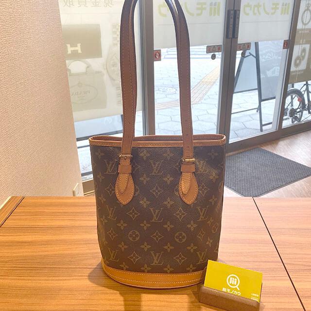 荻窪のお客様から宅配買取にてヴィトンのバケツ型バッグ【バケットPM】を買取_01