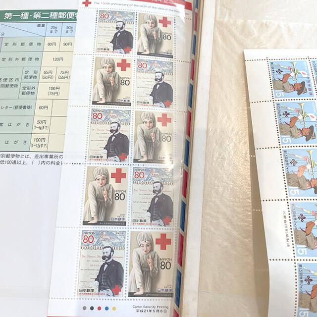 松屋町のお客様から切手の山を買取_03