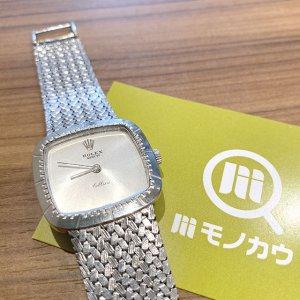モノカウ枚方営業所にてロレックスの腕時計【チェリーニ】を買取