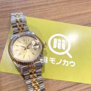 モノカウ緑橋店にてロレックスの腕時計【デイトジャスト】を買取