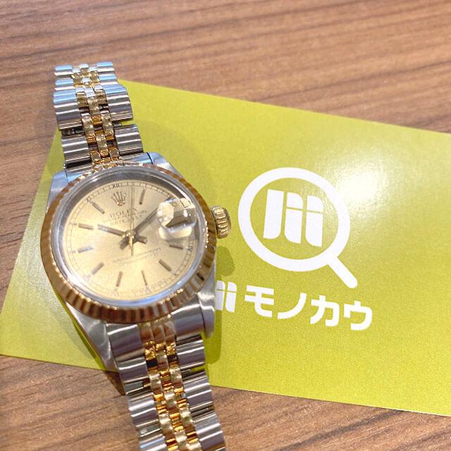 モノカウ緑橋店にてロレックスの腕時計【デイトジャスト】を買取_01