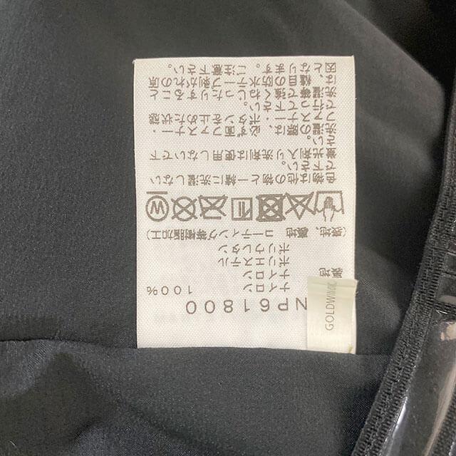 八尾のお客様からザ・ノースフェイスの【マウンテンジャケット】を買取_04