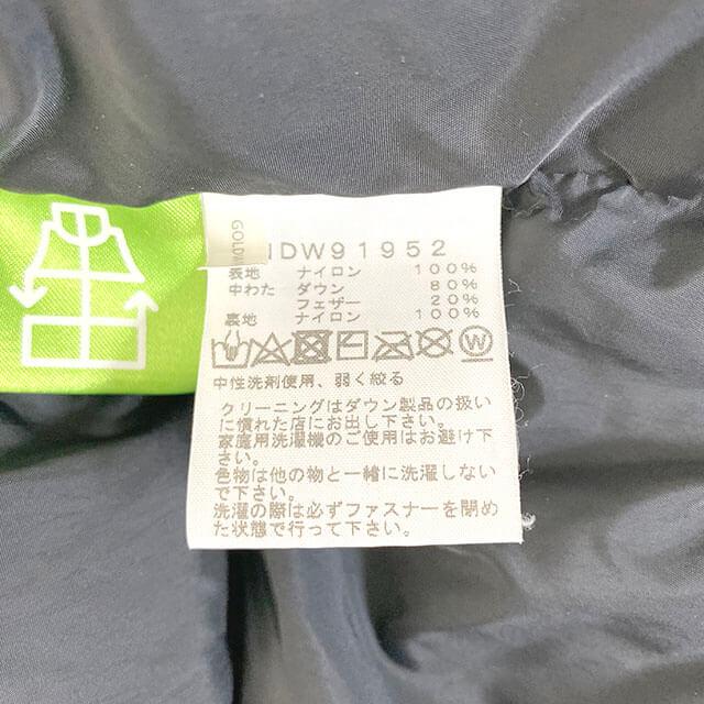 モノカウ心斎橋店にて四条畷のお客様からザ・ノースフェイスのダウン【ヌプシ】を買取_03