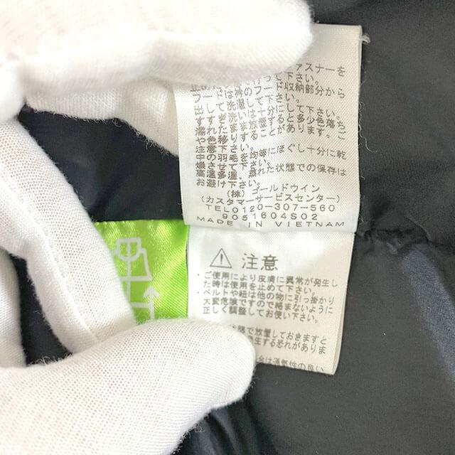 モノカウ心斎橋店にて四条畷のお客様からザ・ノースフェイスのダウン【ヌプシ】を買取_04