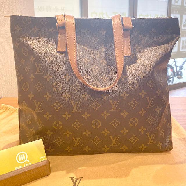 練馬のお客様から宅配買取にてヴィトンのバッグ【カバメゾ】を買取_01