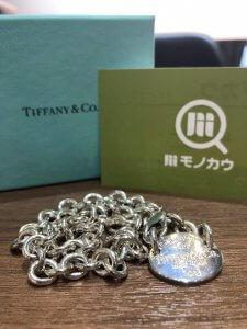 モノカウ心斎橋店にてティファニーの【リターントゥ ブレスレット】を買取