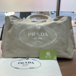 モノカウ心斎橋店にてプラダのハンドバッグ【カナパ】を買取