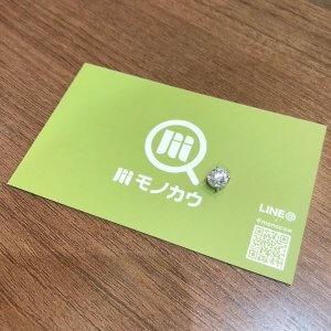 モノカウ心斎橋店にて1カラットのダイヤモンドを買取