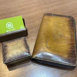 モノカウ心斎橋店にて和泉のリピーター様からベルルッティの財布を買取