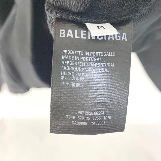 モノカウ心斎橋店にて西成のお客様からバレンシアガのロゴデザイン オーバーサイズフーディを買取_04