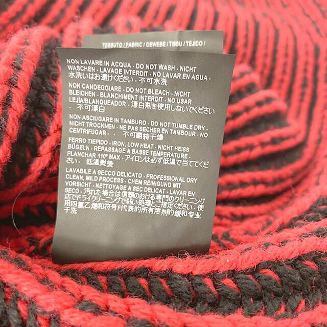 モノカウ心斎橋店にて尼崎のお客様からバレンシアガのセーターを買取_04