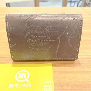 モノカウ心斎橋店にてベルルッティの【カリグラフィ カードケース】を買取