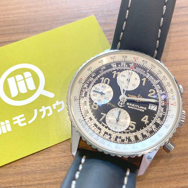 モノカウ緑橋店にて鶴見のお客様からブライトリングの腕時計【オールドナビタイマー】を買取_01