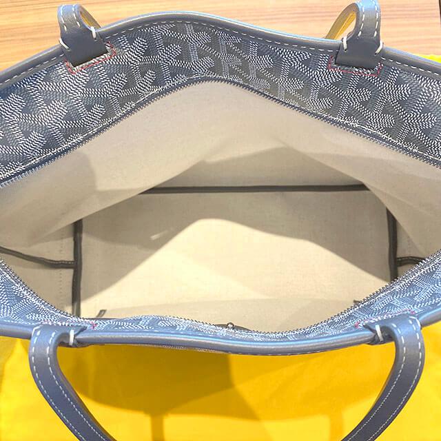 吉祥寺のお客様から宅配買取にてゴヤールのバッグ【アルトワPM】を買取_04