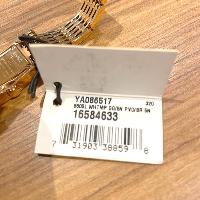 能美のお客様から宅配買取にてグッチのピンクゴールドの腕時計を買取_03