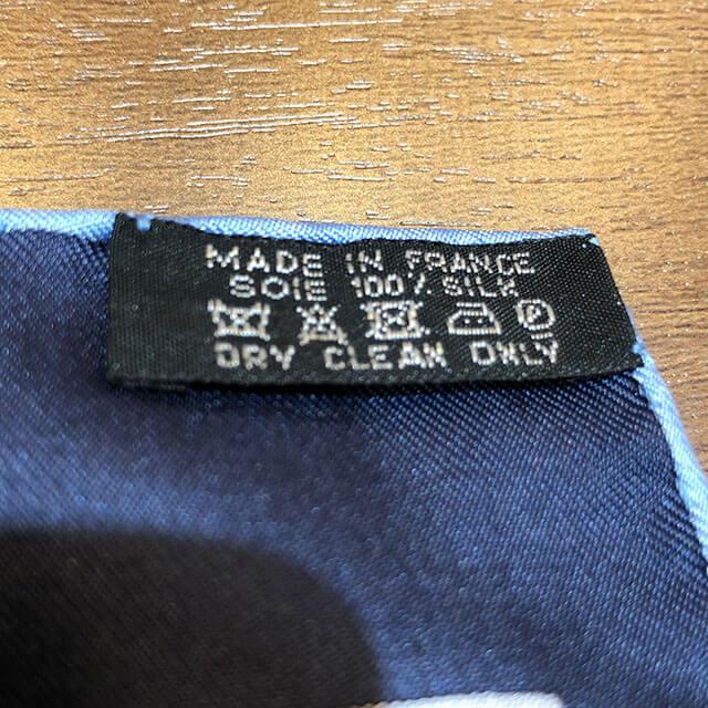 モノカウ心斎橋店にて千林のお客様からエルメスのスカーフを買取_04