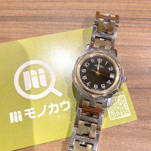 梅田のお客様から出張買取にてエルメスの腕時計【クリッパー】を買取