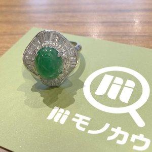 モノカウ心斎橋店にて京橋のお客様から【翡翠】の指輪を買取