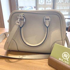 板橋のお客様から宅配買取にてロエベの2wayバッグ【アマソナ75】を買取