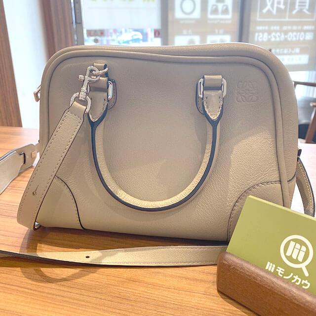 板橋のお客様から宅配買取にてロエベの2wayバッグ【アマソナ75】を買取_01