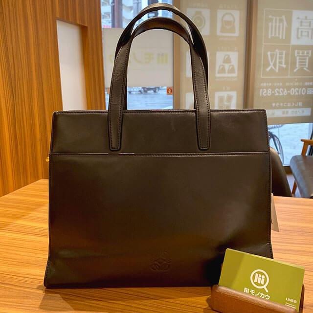 明石のお客様から宅配買取にてロエベの2wayバッグを買取_01
