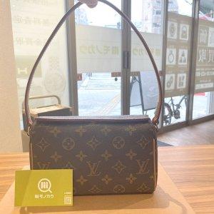 練馬のお客様から宅配買取にてヴィトンのバッグ【レシタル】を買取