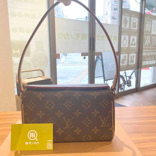練馬のお客様から宅配買取にてヴィトンのバッグ【レシタル】を買取_01