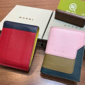 モノカウ心斎橋にて堺のお客様からMARNI(マルニ)の財布を買取