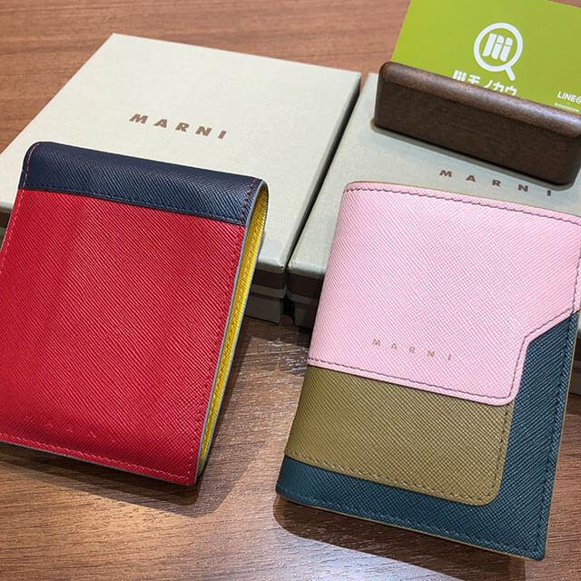 モノカウ心斎橋にて堺のお客様からMARNI(マルニ)の財布を買取_01