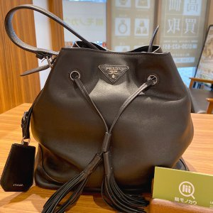 モノカウ北見営業所にて紋別のお客様からプラダの巾着型2wayバッグを買取