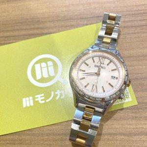 習志野のお客様から宅配買取にてセイコーの腕時計【ルキア】を買取