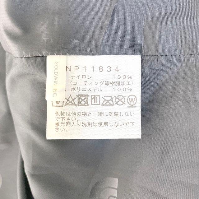 モノカウ玉造店にて和歌山のお客様からノースフェイスの【マウンテンライトジャケット】を買取_03