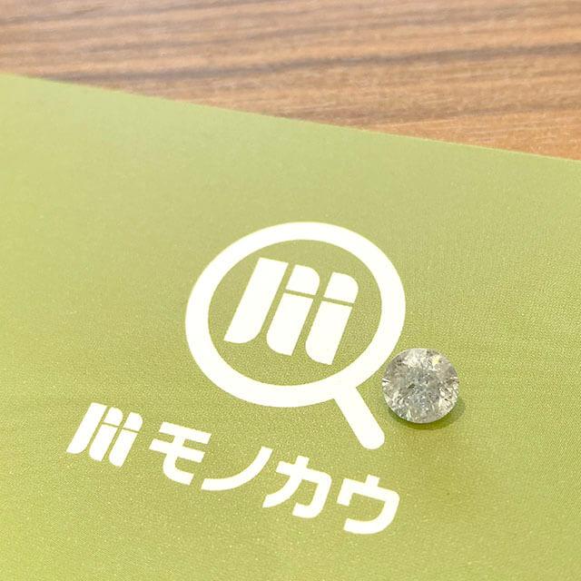 モノカウ玉造店にて都島のお客様から1カラットのダイヤモンドを買取_01
