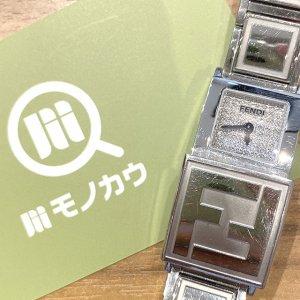 モノカウ北見営業所にてフェンディの腕時計【orologi】を買取