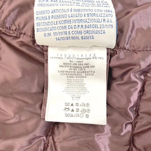埼玉のお客様から宅配買取にてモンクレールのダウンジャケット【CHEVROTIN】を買取_04