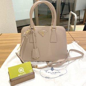 モノカウ緑橋店にて東成のお客様からプラダの2wayバッグ【ラックス】を買取