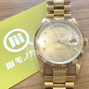 モノカウ玉造店にてロレックスの金無垢の腕時計【デイデイト】を買取